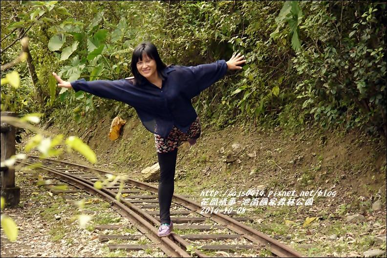 2014-10-池南國家森林公園40.jpg