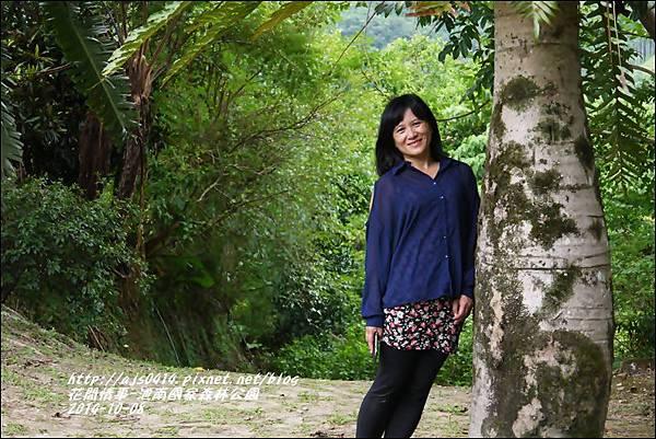 2014-10-池南國家森林公園41.jpg