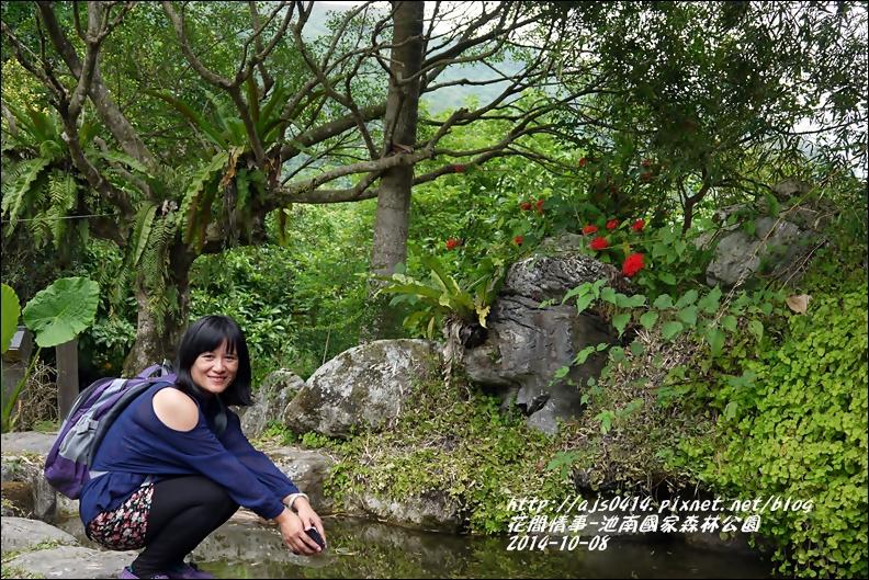 2014-10-池南國家森林公園44.jpg