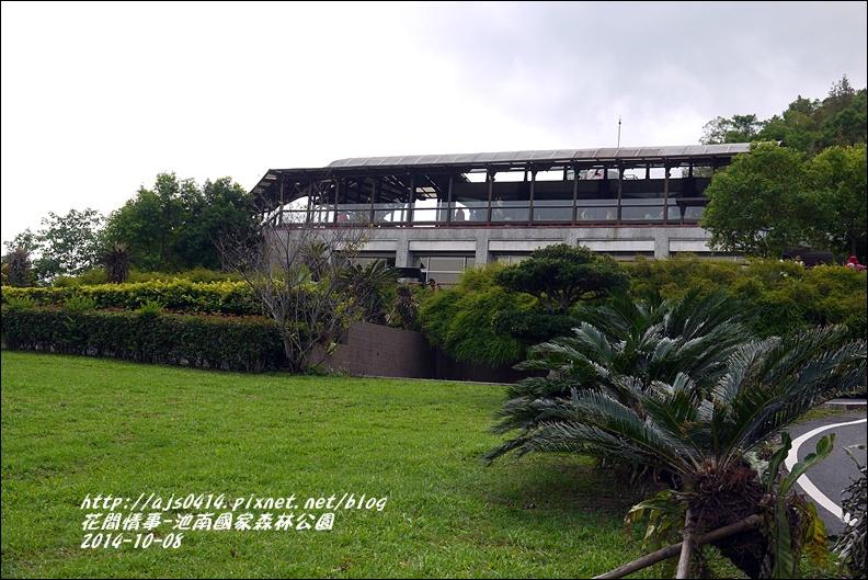 2014-10-池南國家森林公園45.jpg