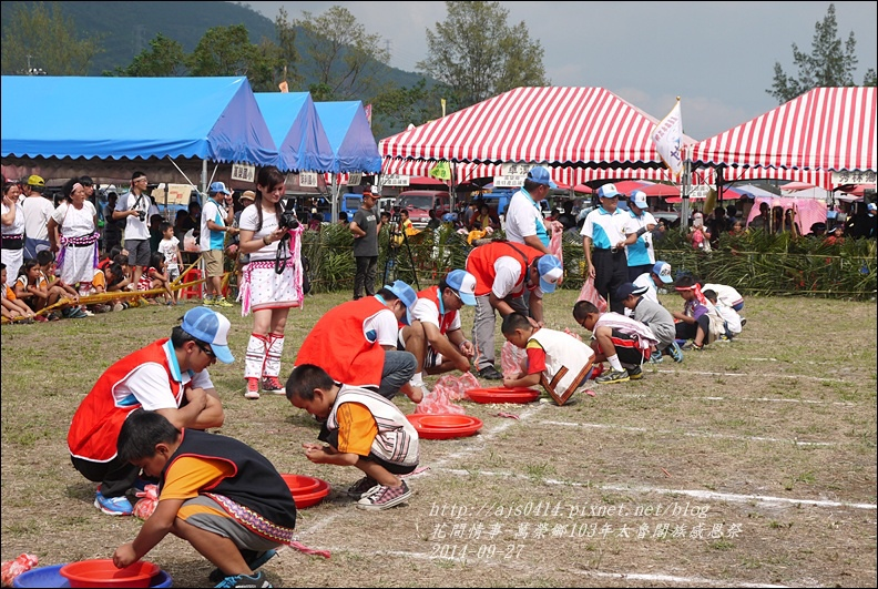 萬榮鄉103年太魯閣族感恩祭58.jpg