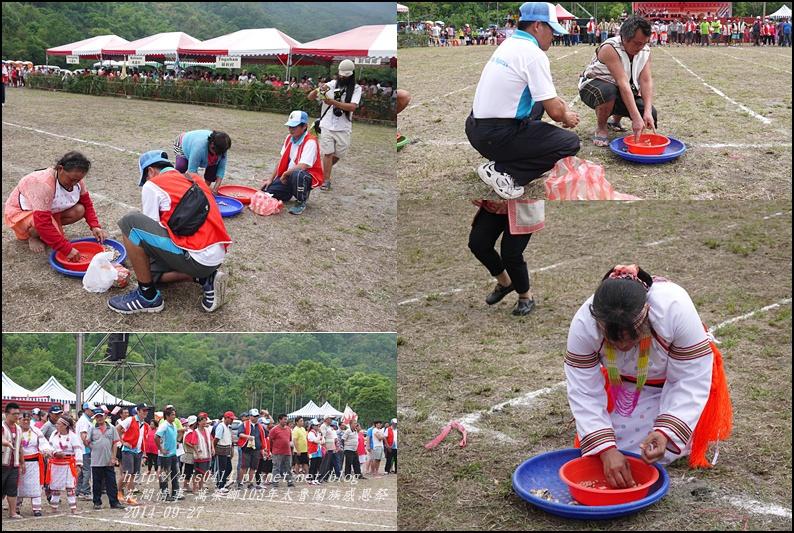 萬榮鄉103年太魯閣族感恩祭61.jpg