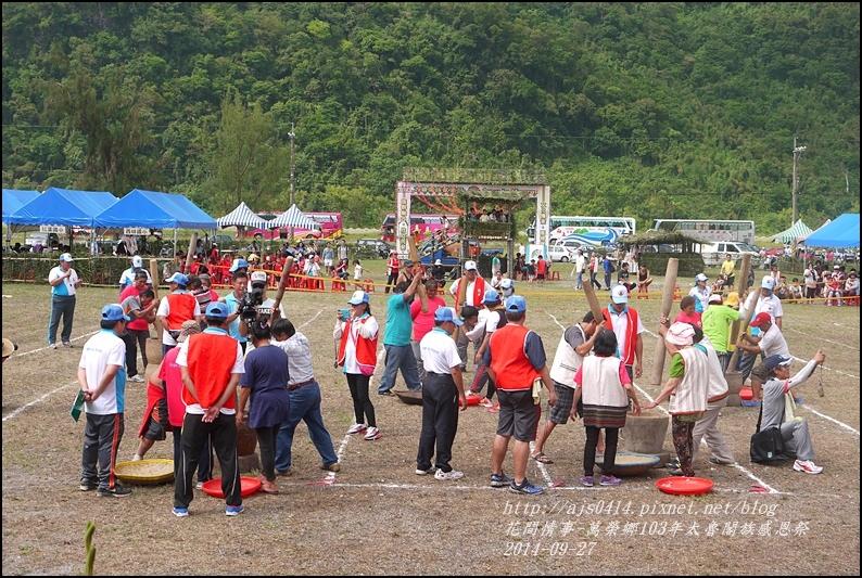 萬榮鄉103年太魯閣族感恩祭62.jpg