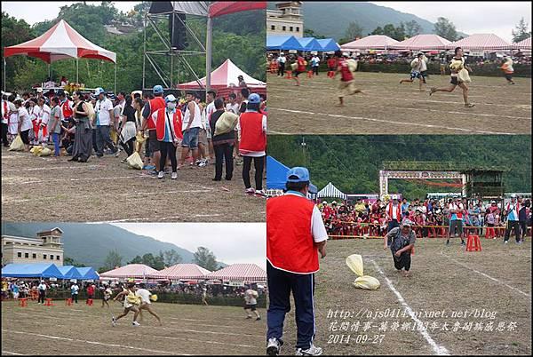 萬榮鄉103年太魯閣族感恩祭63.jpg