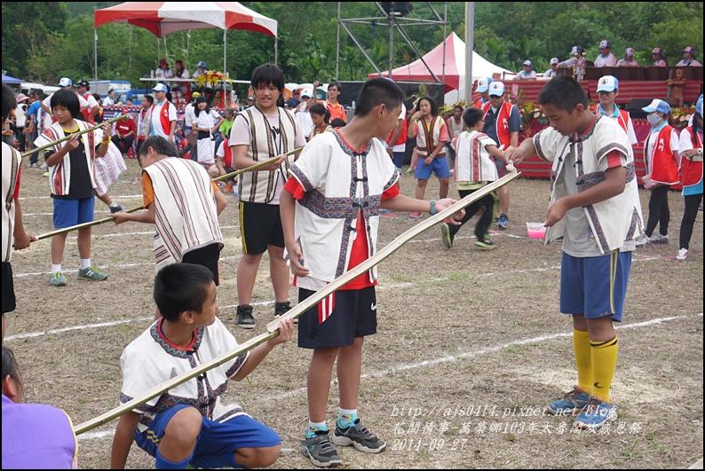 萬榮鄉103年太魯閣族感恩祭66.jpg
