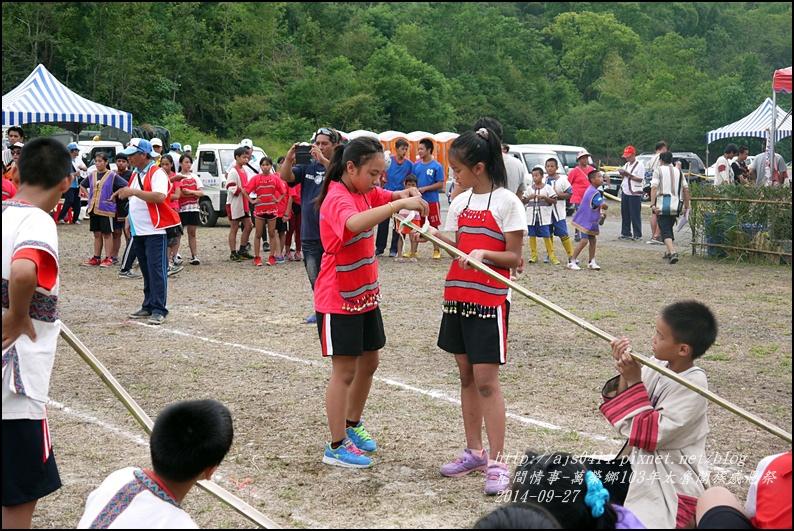 萬榮鄉103年太魯閣族感恩祭67.jpg