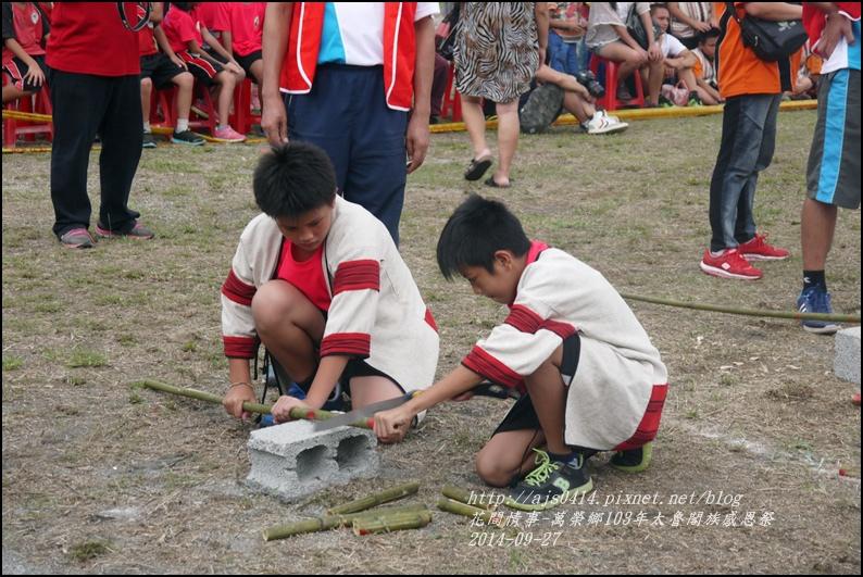 萬榮鄉103年太魯閣族感恩祭69.jpg