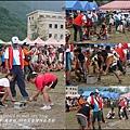 萬榮鄉103年太魯閣族感恩祭70.jpg