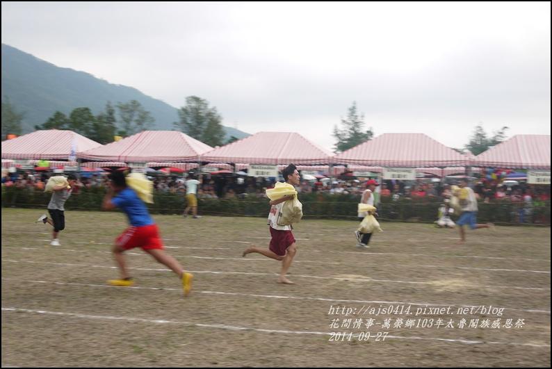 萬榮鄉103年太魯閣族感恩祭77.jpg