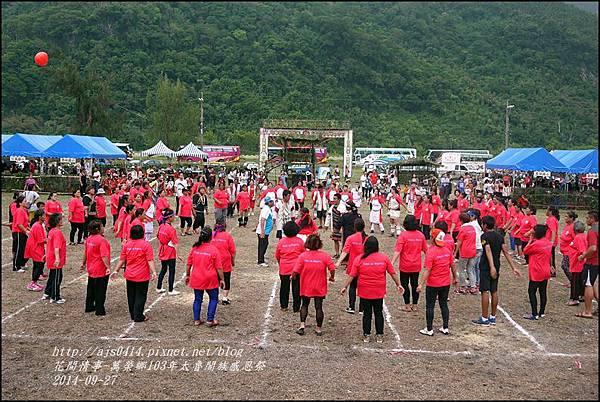 萬榮鄉103年太魯閣族感恩祭79.jpg