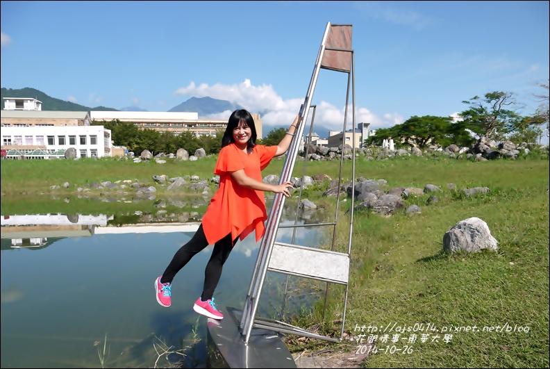 2014-10-東華大學6.jpg