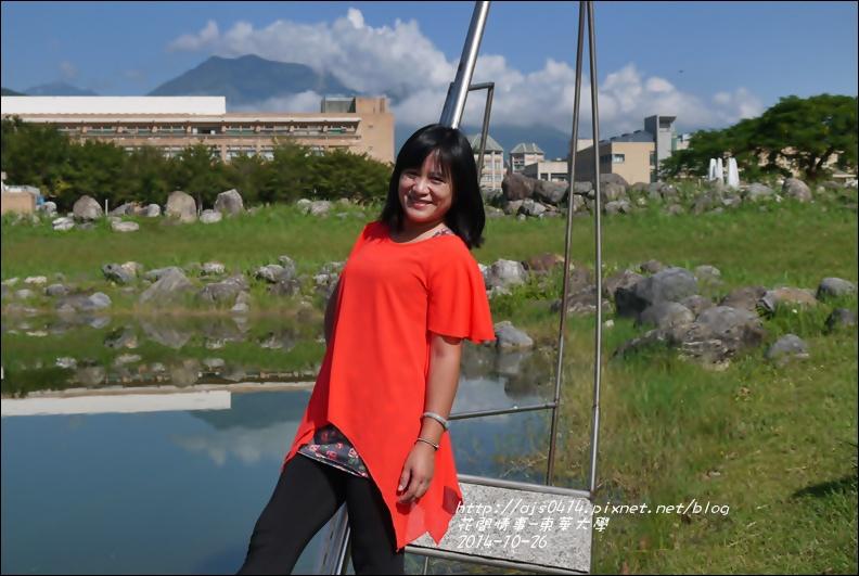 2014-10-東華大學5.jpg