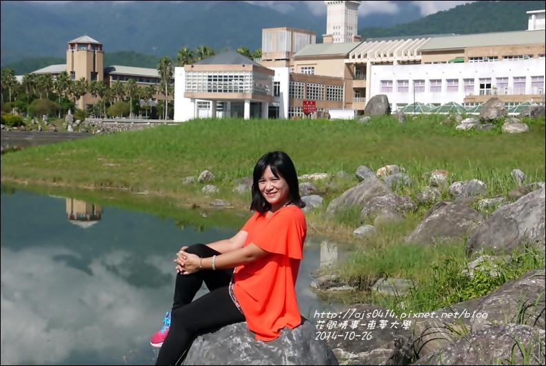 2014-10-東華大學8.jpg
