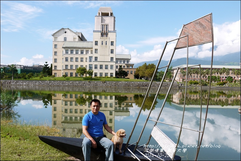 2014-10-東華大學7.jpg