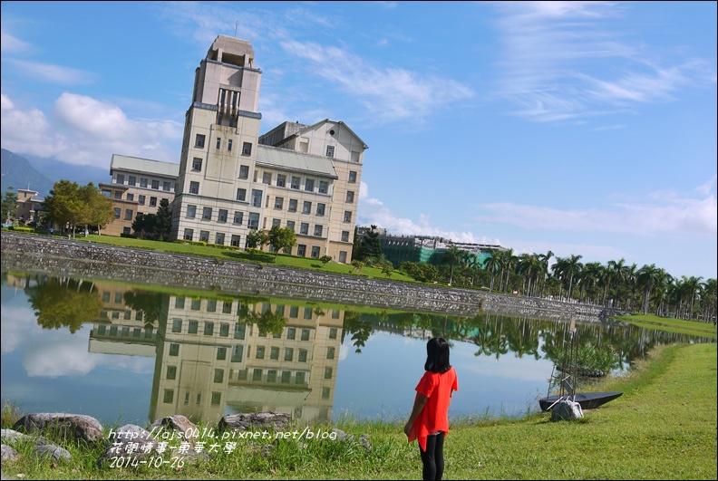 2014-10-東華大學9.jpg