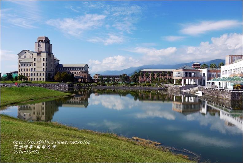 2014-10-東華大學11.jpg