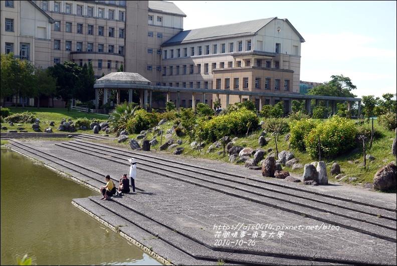 2014-10-東華大學13.jpg
