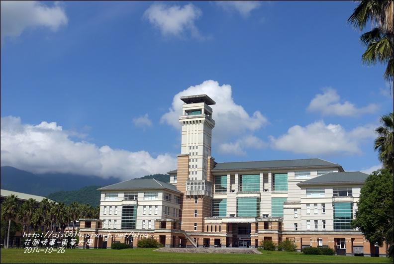 2014-10-東華大學16.jpg