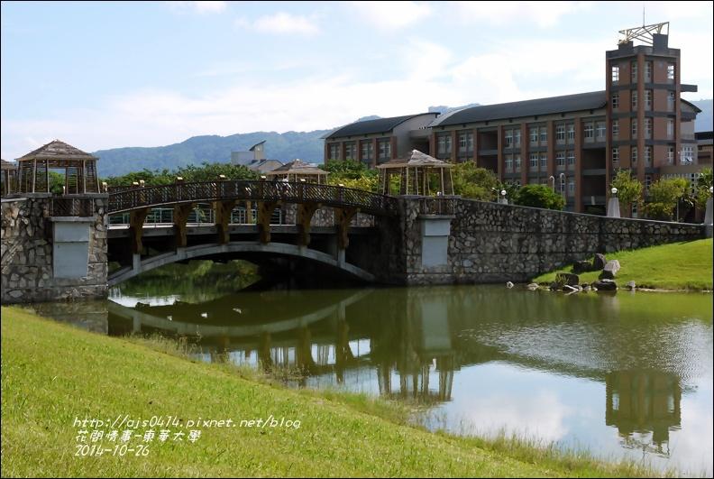 2014-10-東華大學18.jpg