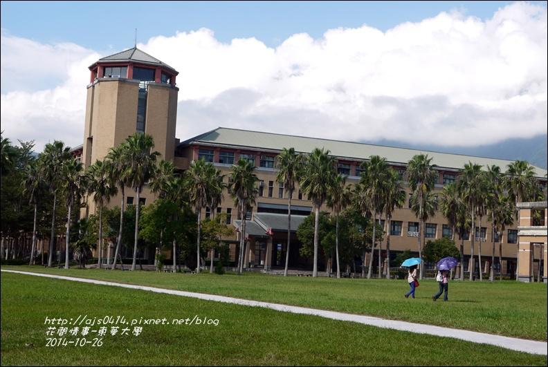 2014-10-東華大學20.jpg