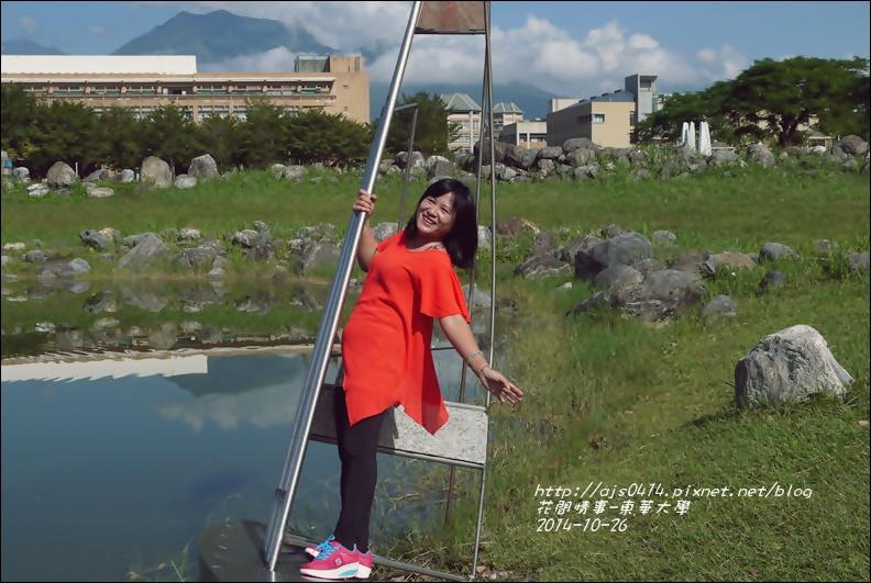 2014-10-東華大學23.jpg
