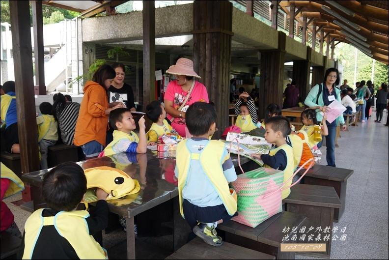 103年-10-幼兒園戶外教學日7.jpg