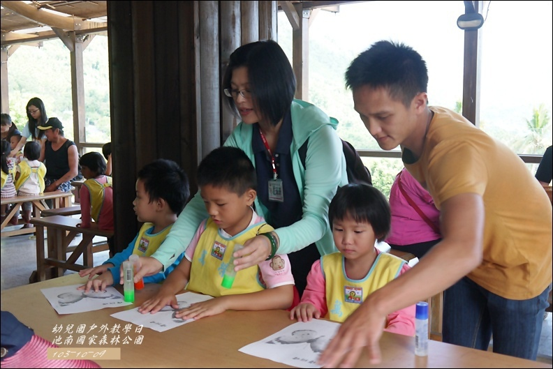 103年-10-幼兒園戶外教學日25.jpg