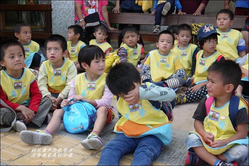 103年-10-幼兒園戶外教學日27.jpg