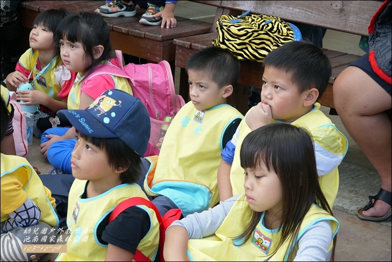 103年-10-幼兒園戶外教學日31.jpg