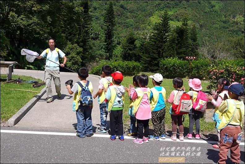 103年-10-幼兒園戶外教學日50.jpg