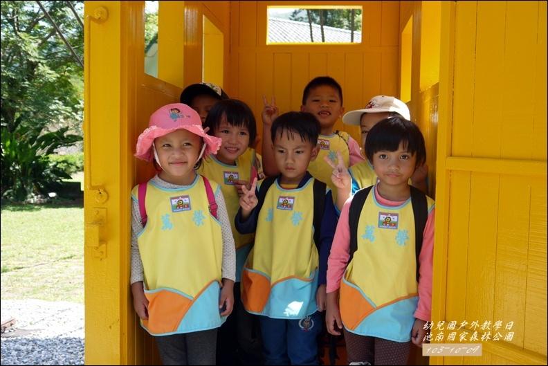 103年-10-幼兒園戶外教學日60.jpg