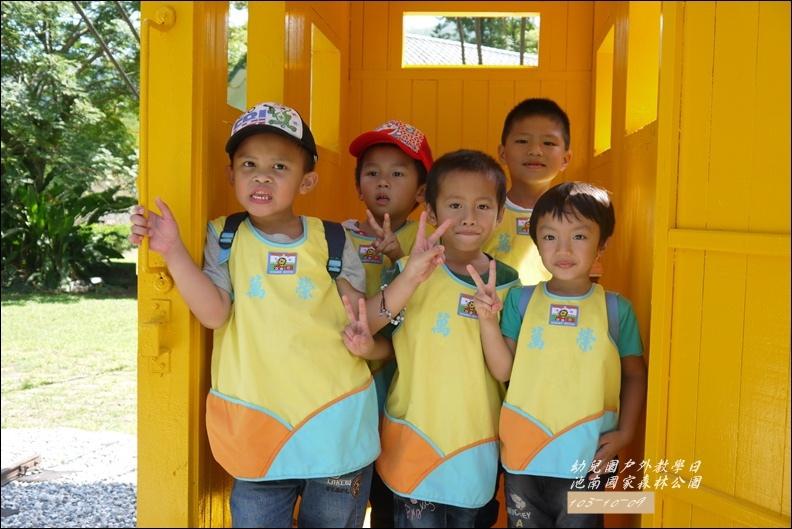 103年-10-幼兒園戶外教學日61.jpg