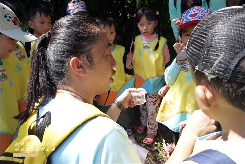 103年-10-幼兒園戶外教學日64.jpg