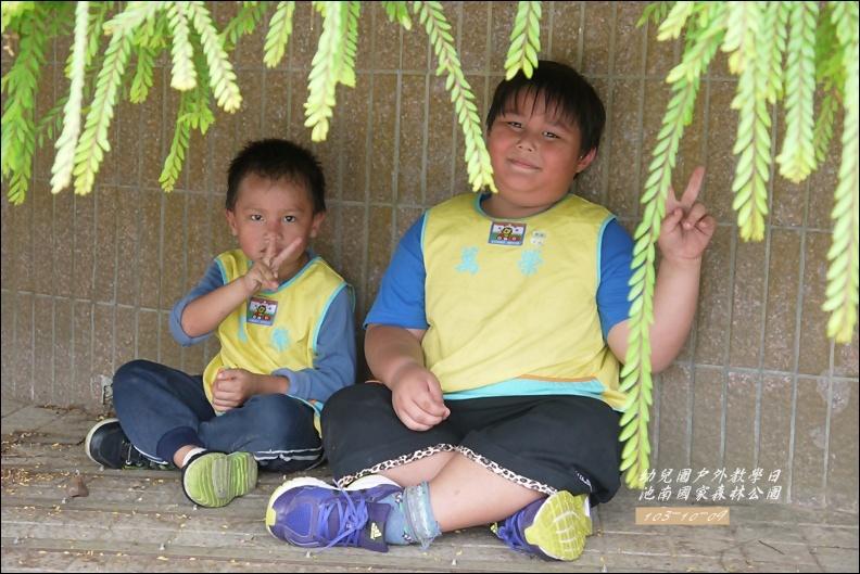 103年-10-幼兒園戶外教學日92.jpg