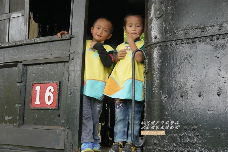 103年-10-幼兒園戶外教學日93.jpg