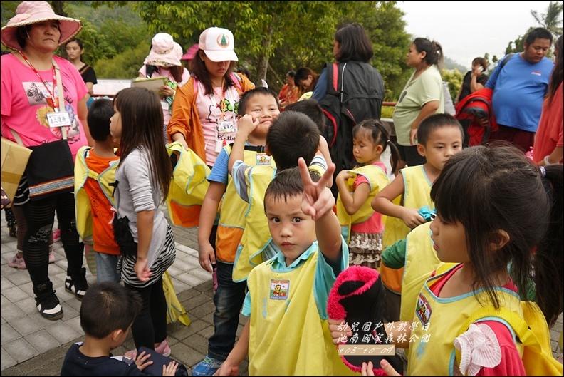 103年-10-幼兒園戶外教學日97.jpg