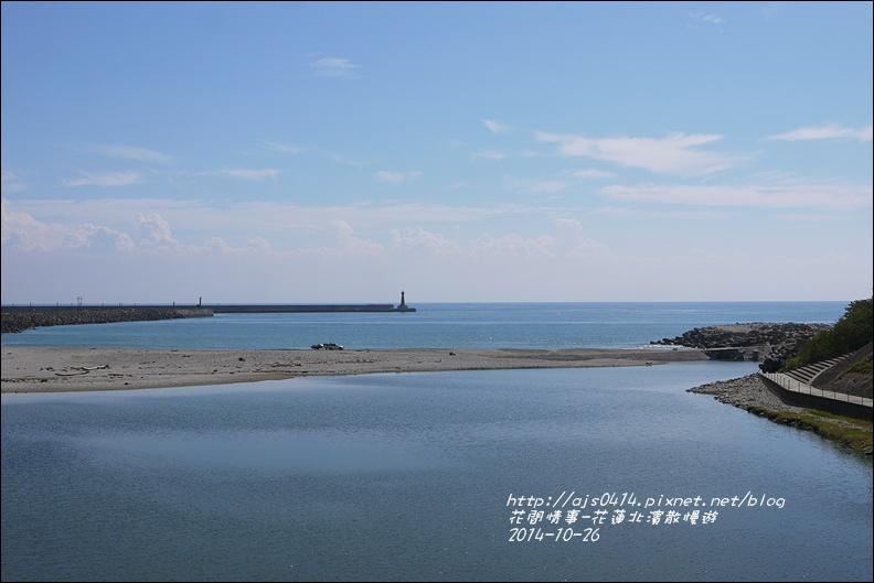 2014-10-北濱散慢遊10.jpg