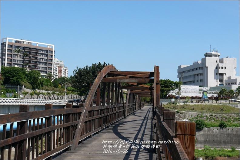 2014-10-北濱散慢遊11.jpg