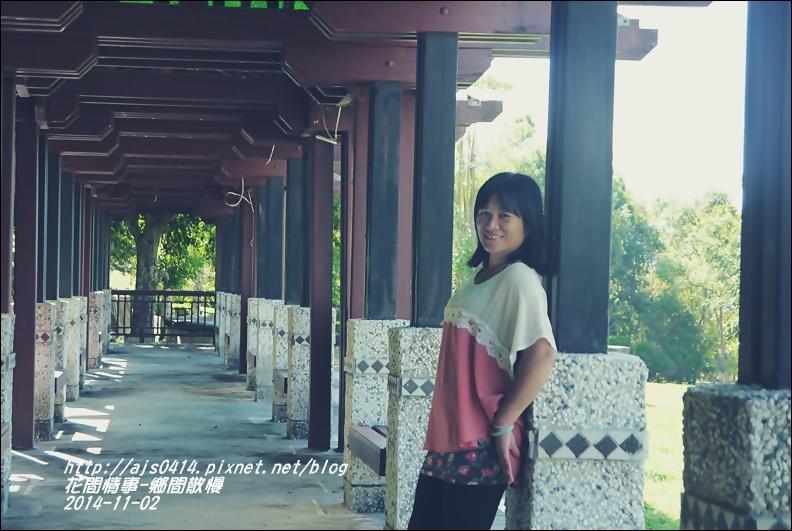 2014-11-鄉間散慢25.jpg