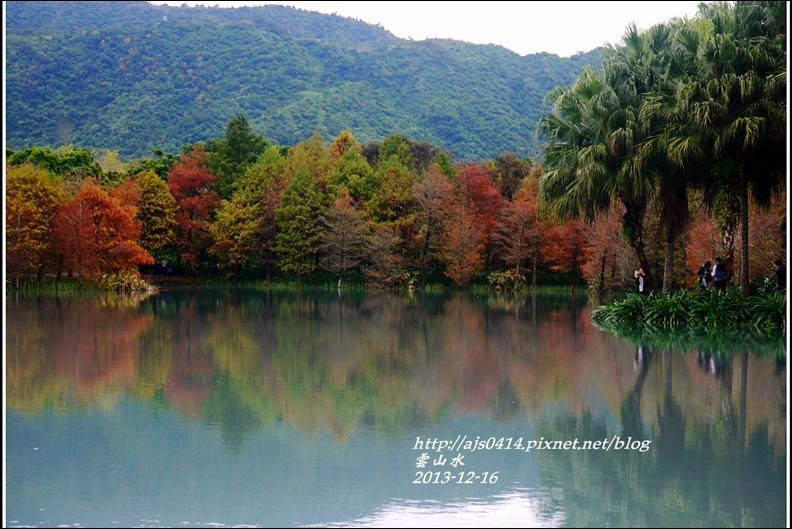 雲山水特集7.jpg