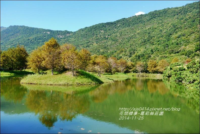 2014-11-葛莉絲莊園6.jpg