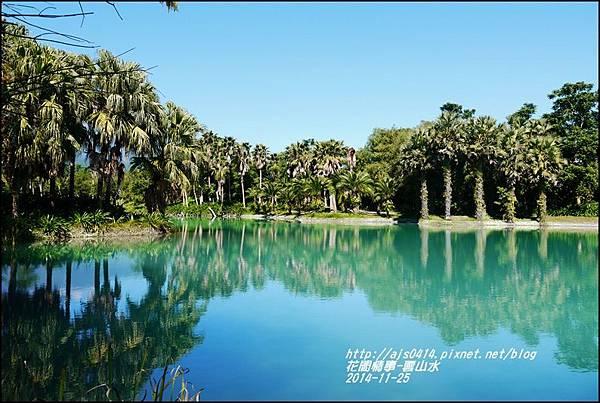2014-11-雲山水25.jpg