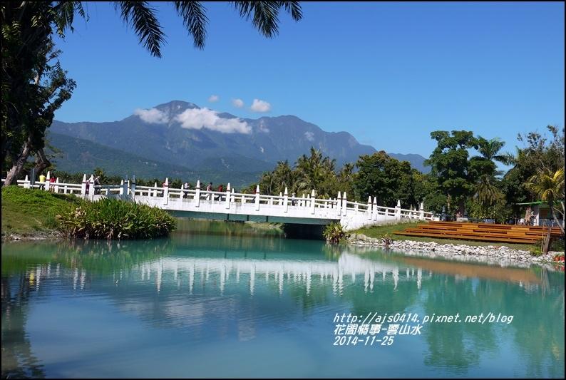 2014-11-雲山水1.jpg
