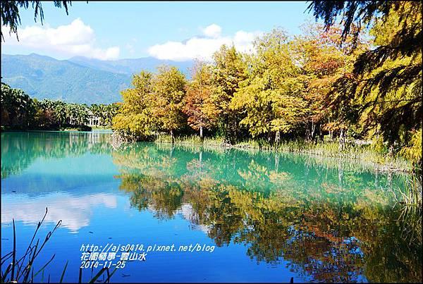 2014-11-雲山水14.jpg