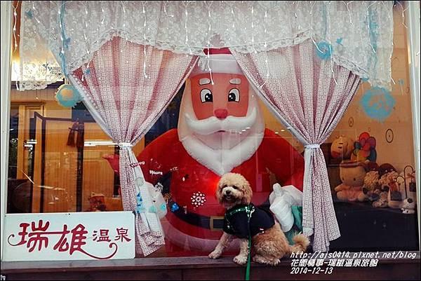 瑞雄溫泉旅館11.jpg