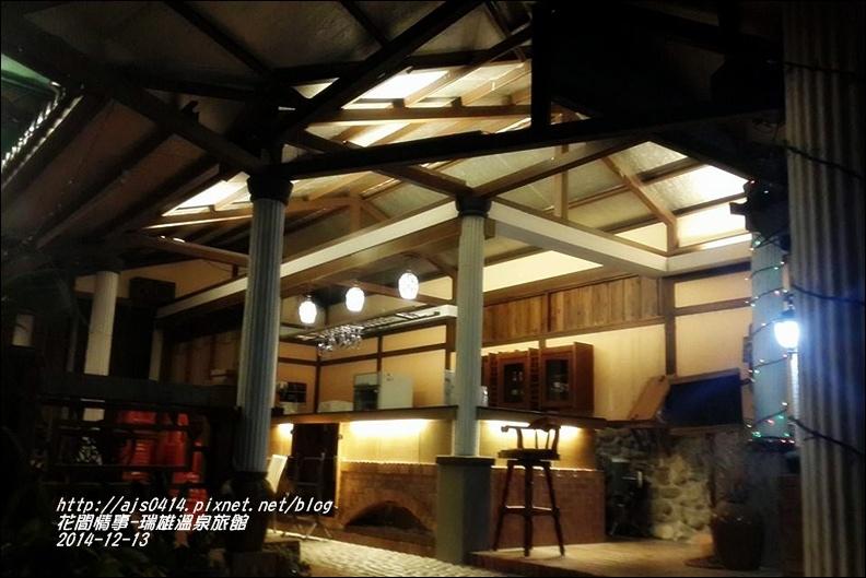 瑞雄溫泉旅館10.jpg
