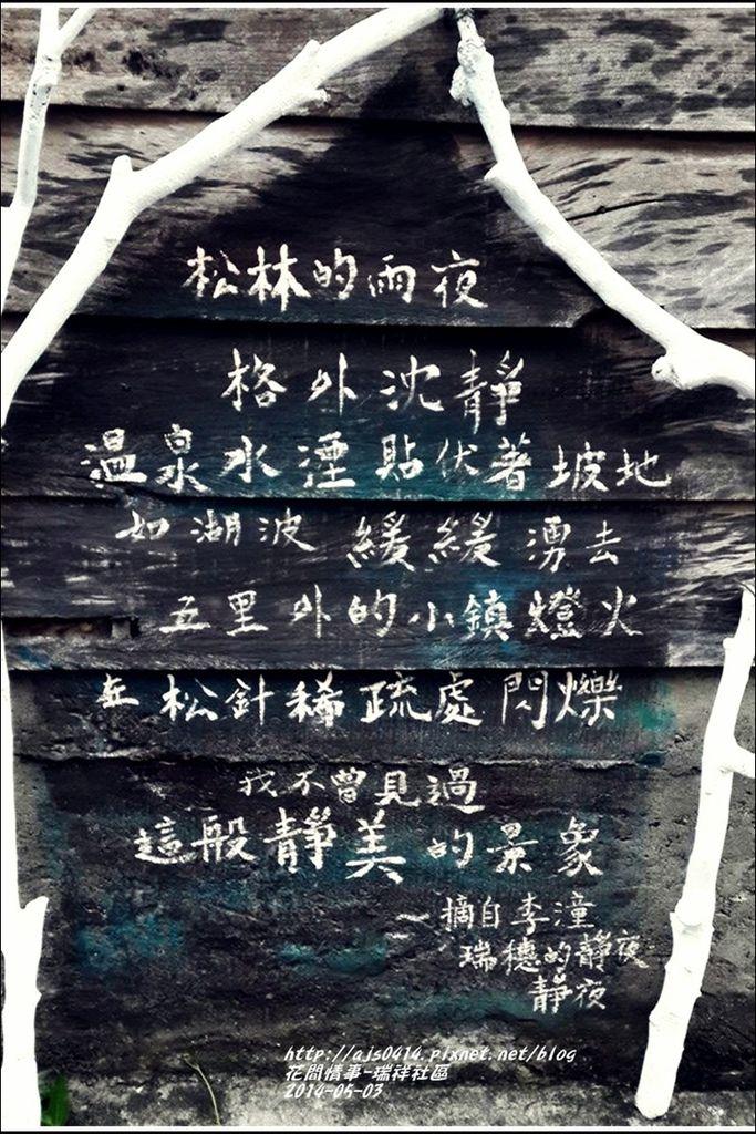 瑞祥社區彩繪牆6.jpg
