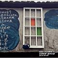 瑞祥社區彩繪牆1.jpg