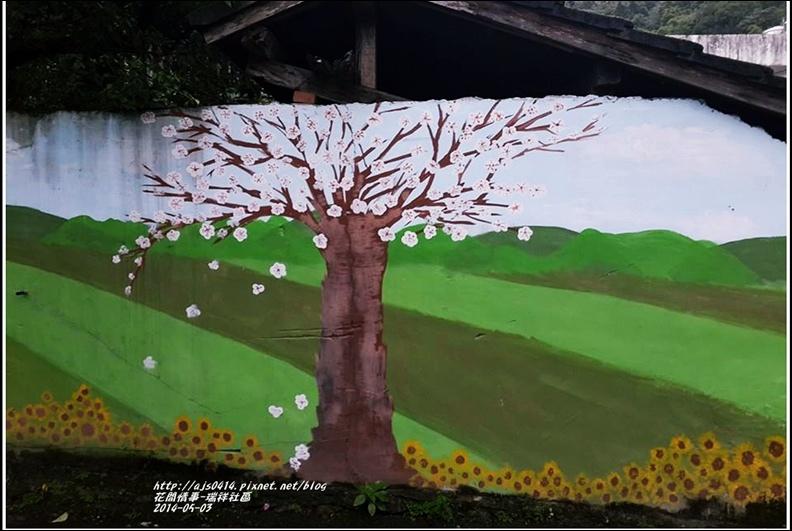 瑞祥社區彩繪牆4.jpg