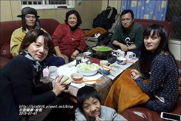 2015-01-連假花絮1.jpg